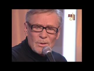 """Александр Михайлов - """"Под окном черемуха колышется"""""""