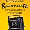 """Фотомагазин """"Байонет"""""""