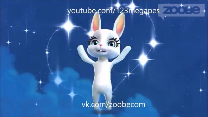 Zoobe Зайка Поздравляю с днем рождения! » Freewka.com - Смотреть онлайн в хорощем качестве