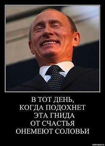 """Границу с Россией пересекают люди в военной одежде и """"казаки"""", - ОБСЕ - Цензор.НЕТ 6992"""