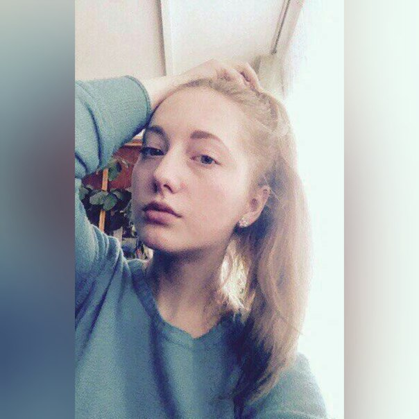 Snіzhanka, 20, Ivano-Frankivsk