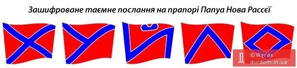 Запад должен увеличивать цену, которую платит Россия за свою политику, - замгенсека НАТО - Цензор.НЕТ 4229