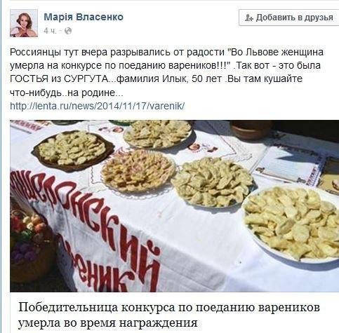 ЮНЕСКО закрывает свое представительство в Москве - Цензор.НЕТ 913