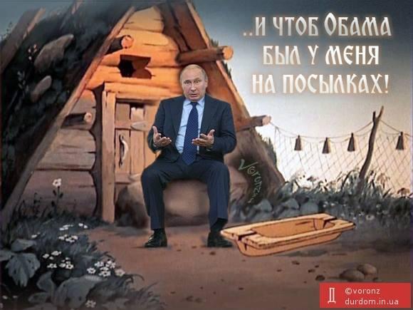 США решительно поддерживают Украину. РФ должна прекратить беспощадную кампанию агрессии, - Пайетт - Цензор.НЕТ 4723
