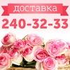Цветы, розы, букеты, доставка Красноярск