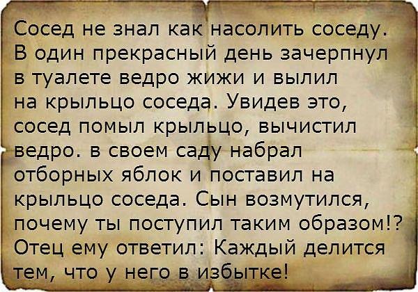 Террористы не пустили в Донецк 8 грузовиков гумпомощи от Красного Креста, - Госпогранслужба - Цензор.НЕТ 1063
