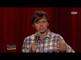 Stand Up: Виктор Комаров - О совместной жизни с девушкой