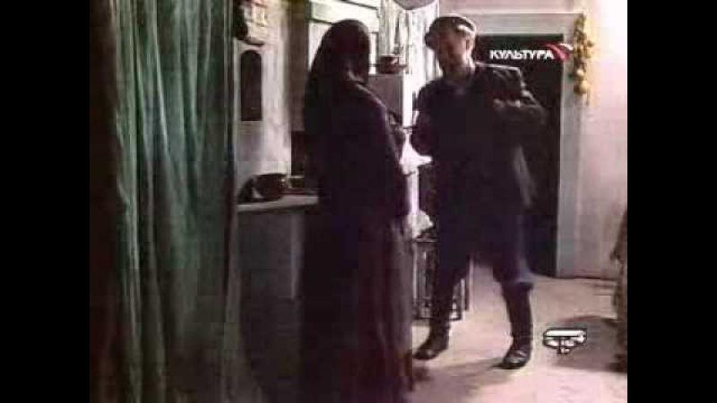 Тевье молочник 1 (1985)