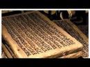 Книга заклинаний Книга Велеса
