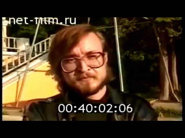 ЕГОР ЛЕТОВ интервью '1994