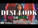 Desi Look Mashup Mix | Sunny Leone | Ek Paheli Leela | DJ Mehul Kapadia | HD