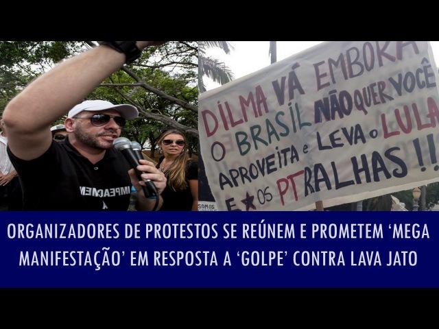 Organizadores de protestos se reúnem e prometem 'mega manifestação' em resposta a 'golpe' contra..