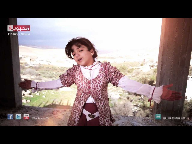 MahboobaTV   Sabren Alkurdi   يا كبار لا تقولو صغار   صابرين الكردي