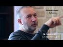 Динамическая Концепция Личности . День 2-й, невротический. Хабаровск, 2015 г.