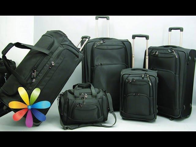 Как выбрать сумку на колесиках собираясь в отпуск Все буде добре Выпуск 579 08 04 15