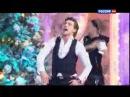 """Дима Билан - """"Леди"""" (Голубой огонек)"""