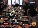 В центре Москвы задержаны 17 воров в законе