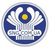 Sng.com.ua (Новости СНГ)