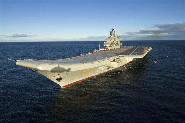 крейсер  «Адмирал флота Советского Союза Кузнецов»