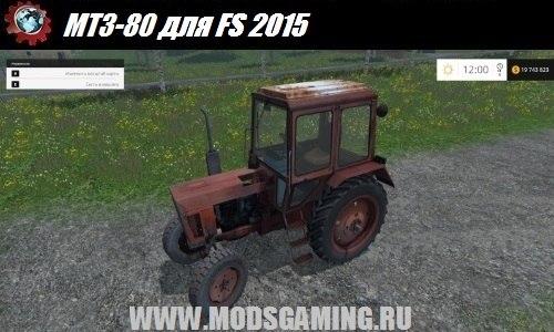 Farming Simulator 2015 download mod MTZ-80