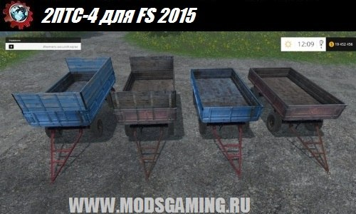 Farming Simulator 2015 trailer download mod 2PTS-4
