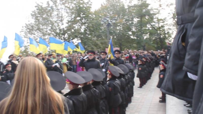 КВКК флаг Украины