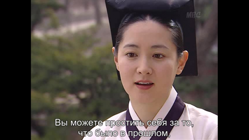 Dae Jang Geum Ep 52