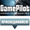 Game Pilot ✔ - стримы, обзоры, прохождения