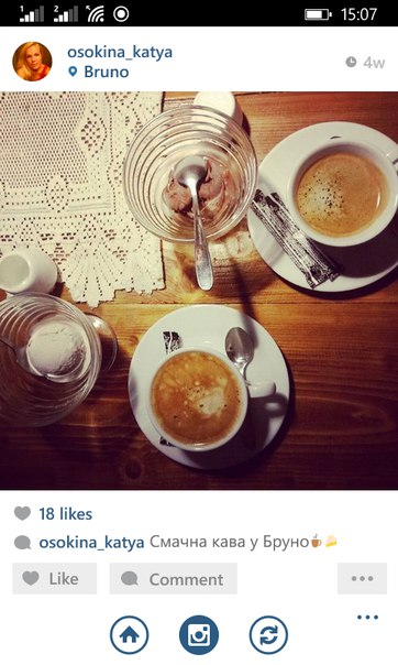 #Бруно #відгуки #кава #капучіно