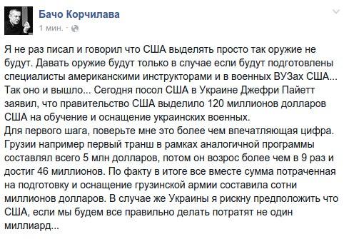 Сегодня в Женеве Лавров и Керри обсудят ситуацию в Украине - Цензор.НЕТ 2372