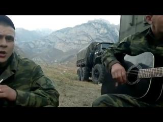 Армейская песня под гитару - милые зеленые глаза.