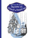 www.labirint.ru/books/505569/?p=7207