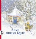 www.labirint.ru/books/469581/?p=7207