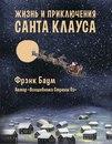 www.labirint.ru/books/463172/?p=7207