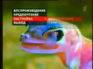 [staroetv.su] Анонс и реклама (Первый канал, 27.10.2006) Tuborg, Большая кружка, Zanussi, Рузанна, BBK, Юнистрим, Sprite