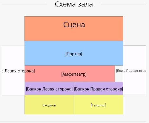 Афиша концертов в Казани - 116 Ru