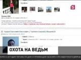 Миротворец  призывает оставлять доносы на тех кто не согласен с Киевом!
