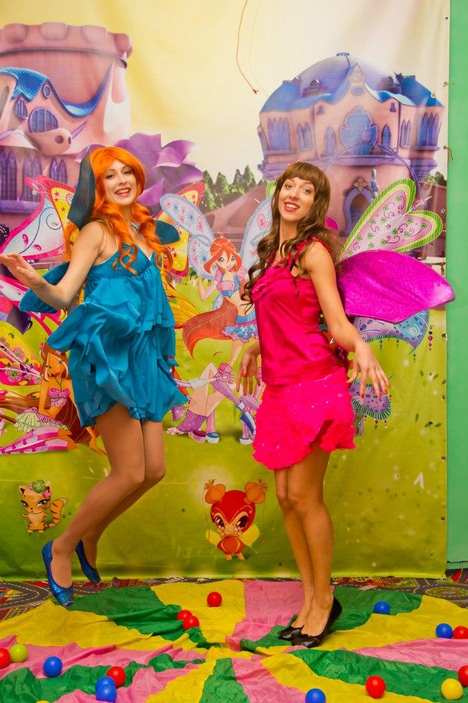 аниматоры феи винкс на детский День рождения в Запорожье