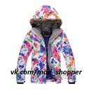 Skiing Jackets For Women