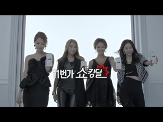 [VIDEO] 150429 #Sistar @ 11st New CF (Version 1)