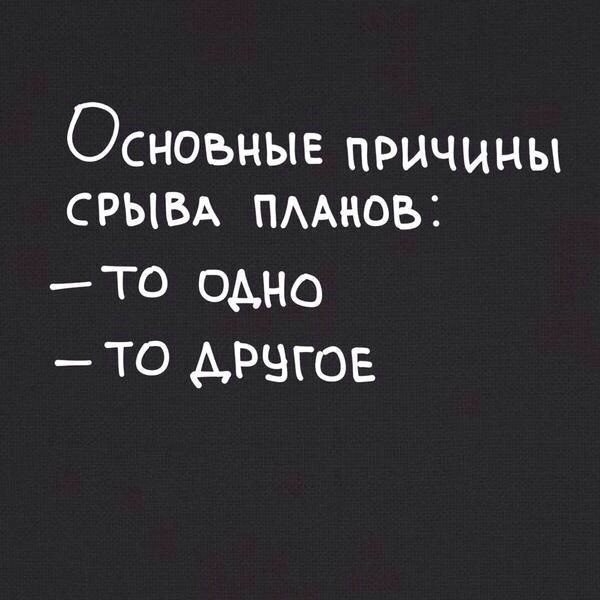 В Донецкий аэропорт пришло подкрепление. Десантники уничтожили грузовик с боевиками, одного взяли в плен, - Бирюков - Цензор.НЕТ 1784