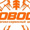 Дровосек - Красноярск