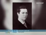 Романтична Революціонерка Клара Цеткін