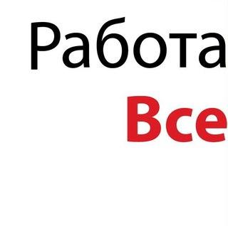 Работа в соколе свежие вакансии водитель отзывы домработница в санкт-петербурге частные объявления