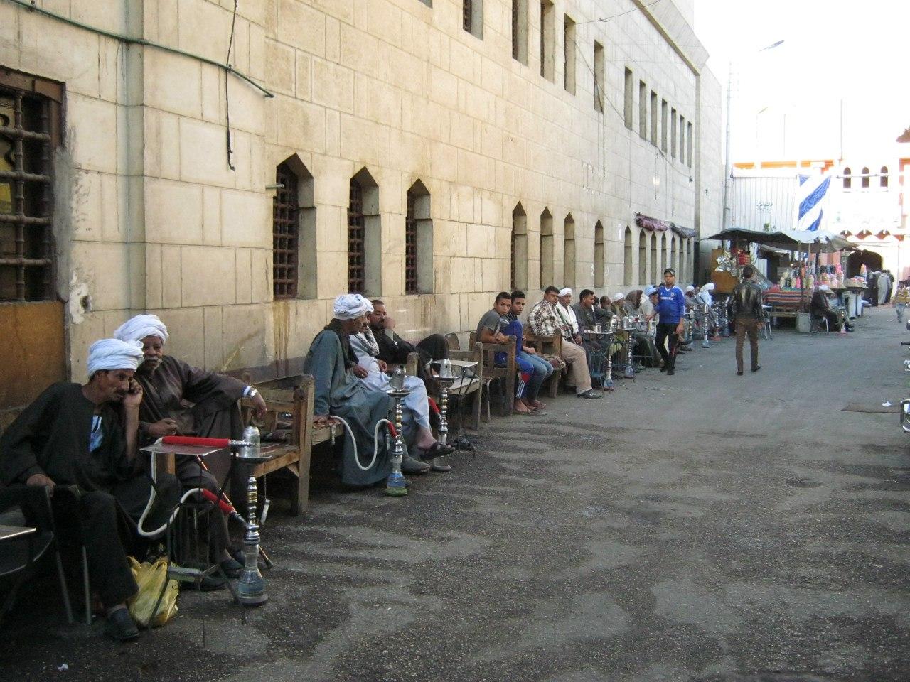 Традиции Египта. Кальян.