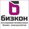 Бизнес консалтинг Волгоград