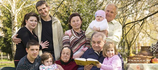 фото русское семейное