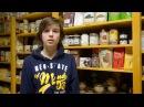 Отзыв магазина вегетарианских товаров Настоящее о vk4biz