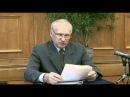 Проф. А.И. Осипов: Истина и авторитет