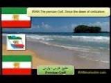 IRAN, Persian Gulf خلیج فارس برای همیشه  -- آهنگ بندری